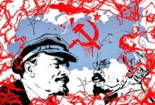 Завоёванная большевиками